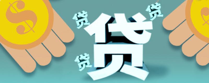 苏宁省薪借是什么?