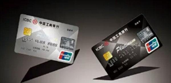 小白如何快速选择银行信用卡办理?多方面解剖带你快速入圈!