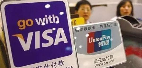 为什么在大陆不用VISA或Mastercard信用卡?实力解说与银联卡区别!