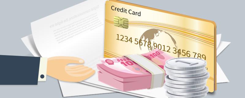 信用卡账单没出来可以提前还款吗?