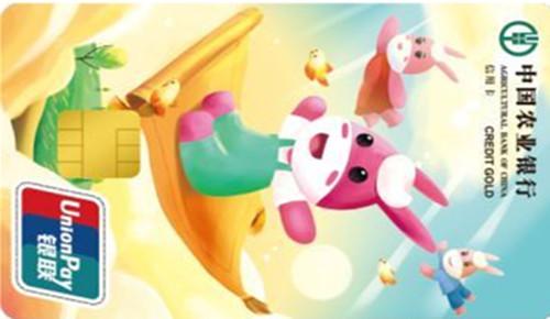 小玩信用卡是什么卡?亲子旅游权益不容错过哦!