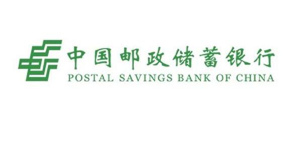 邮政银行中的小额贷款要如何申请?小编送你流程解析!