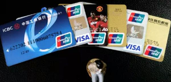 还在为信用卡额度不够用发愁?教你如何使银行快速提额!