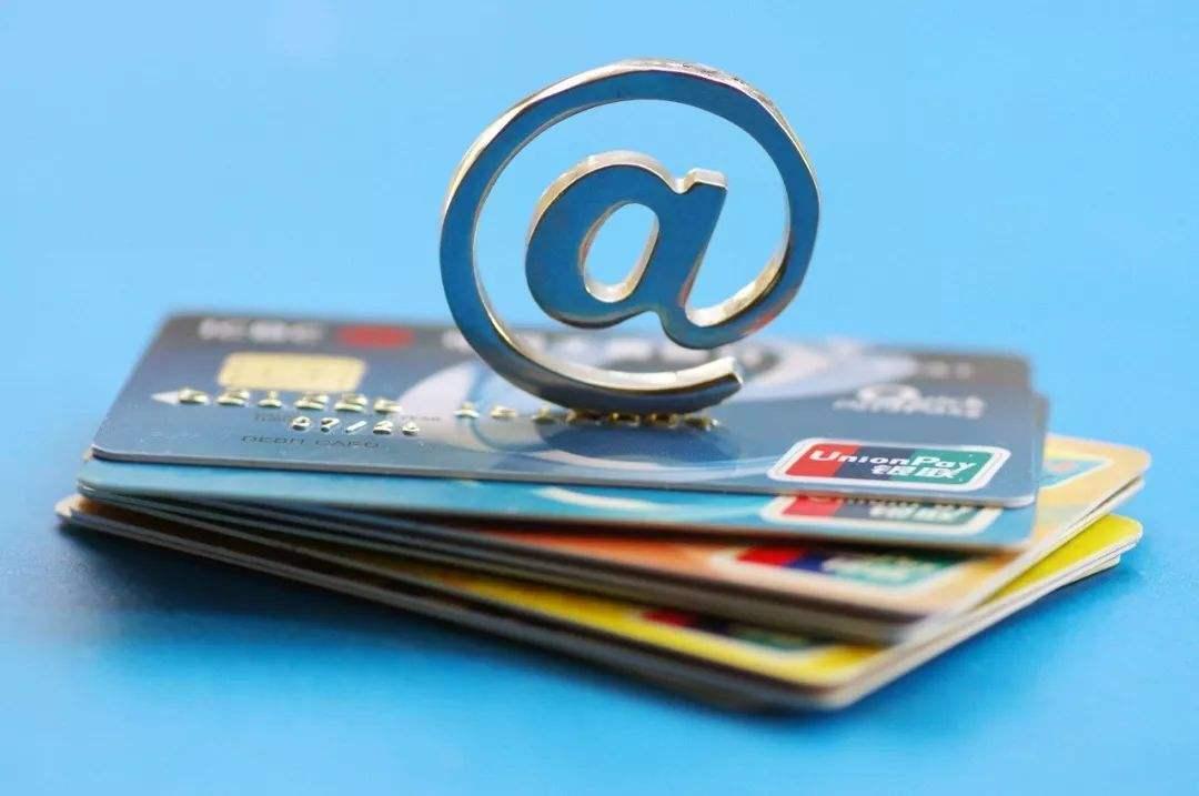 信用卡网上消费过多会不会影响提额?