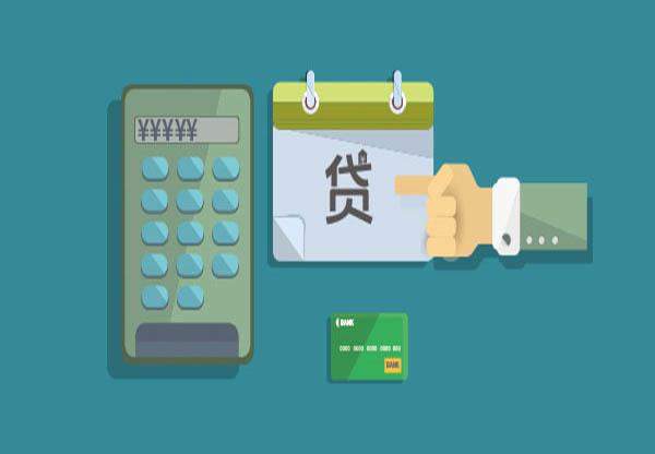助友钱包贷款怎么样?好申请贷款吗?