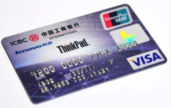 工行信用卡如何取现?取现手续费标准你了解吗?