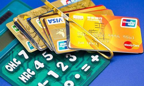 科普|信用卡债务可以转移吗?