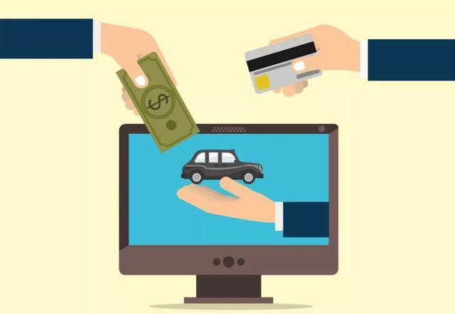贷款买车or全款买车?答案在这里!