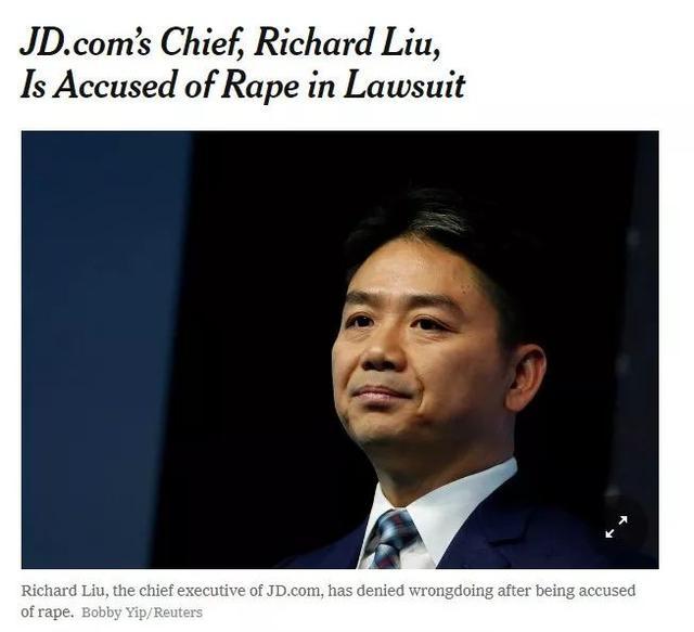 刘强东被正式起诉了!这次,京东一起成了被告