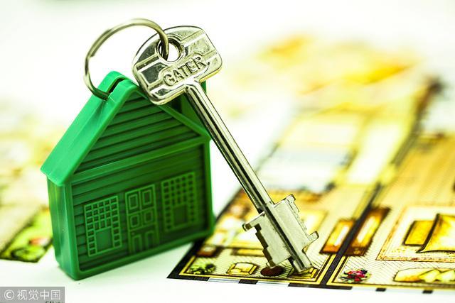 新政!西安公积金最高贷款额度下降,非西安买房暂停提取