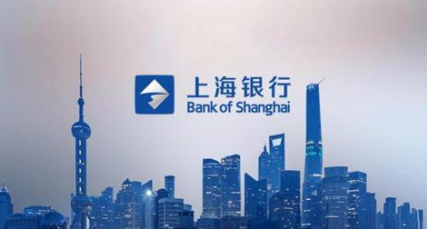 上海银行有哪些值得申请的信用卡?这些值得办的快来了解一下!
