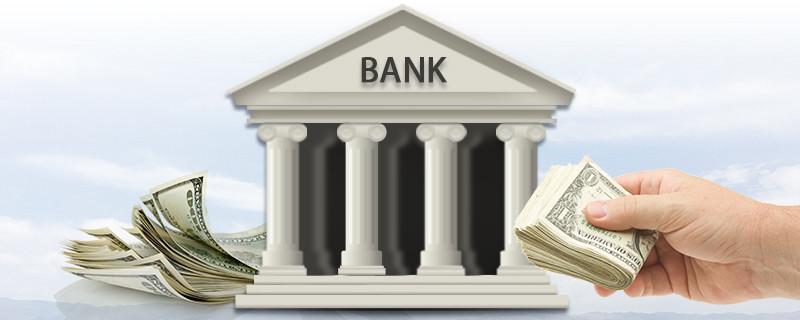 房贷选择银行有区别吗?