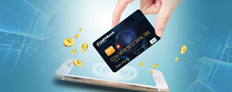 初次申请信用卡的条件