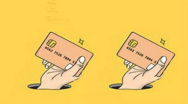 信用卡最低还款可以经常使用吗?信用卡最低还款对持卡人有什么影响?