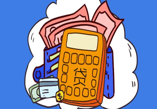 新速贷申请需要什么条件,新速贷软件特色
