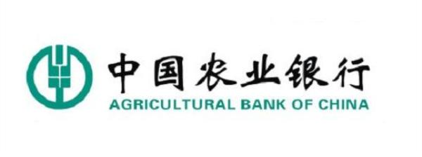 农行消费保捷贷使用怎么样?需要什么样的申请条件?