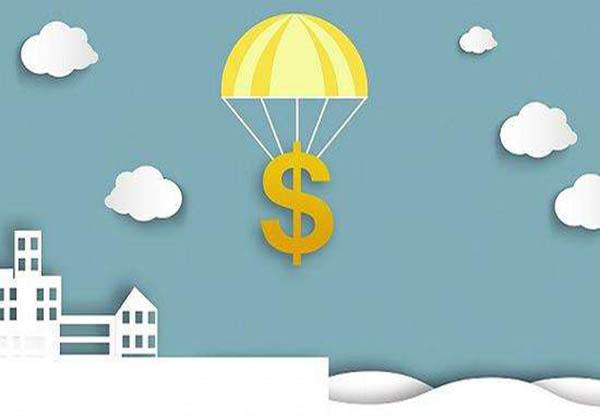 云集贷可靠吗?需要什么条件呢?