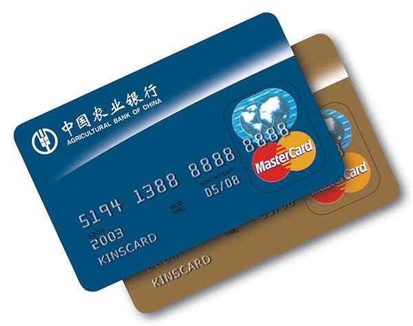 农行信用卡6+1提额是什么意思?怎么操作你知道吗?