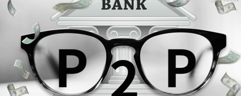 人人贷财富和人人贷是一个平台吗?