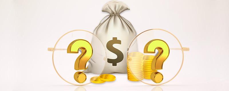 买房利息多少?