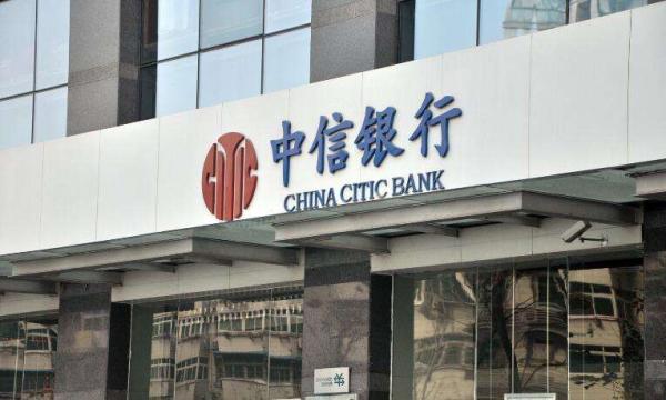 中信银行信秒贷被拒的原因?这些因素是你没资格申请的缘由!