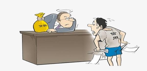 信用贷款哪个银行比较靠谱?浦发银行有哪些产品?