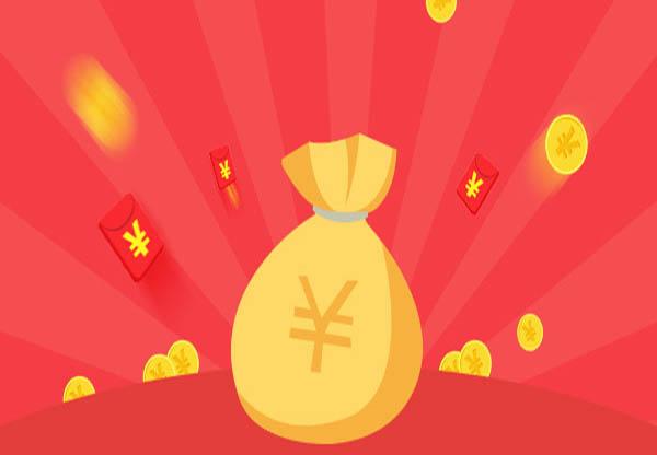 微贷网多米贷上征信吗,还不上欠款有什么办法