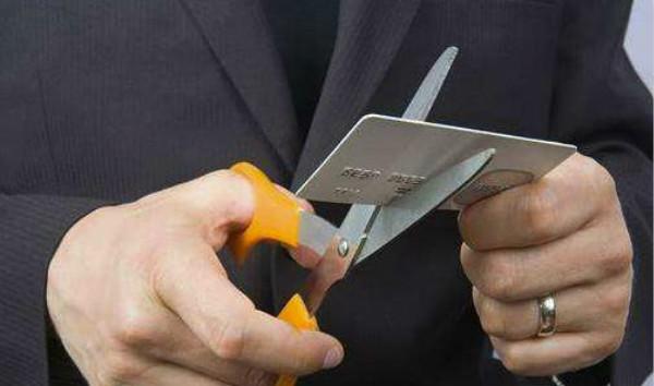 信用卡不用了需要注销吗?哪些信用卡是需要注销的?