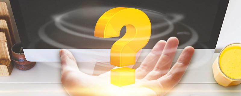 建设银行信用卡最低还款利息多少?