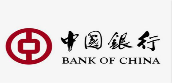 中国银行个人贷款申请条件有哪些?个人贷款的流程你了解吗?