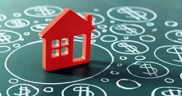 申请公积金贷款需要注意什么?小心名下的网贷带来的影响!