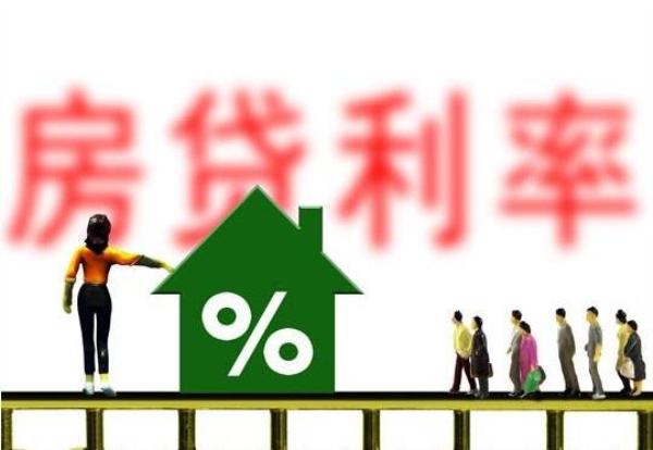 中信银行顺位贷额度怎么计算?贷款还款方式有哪些?