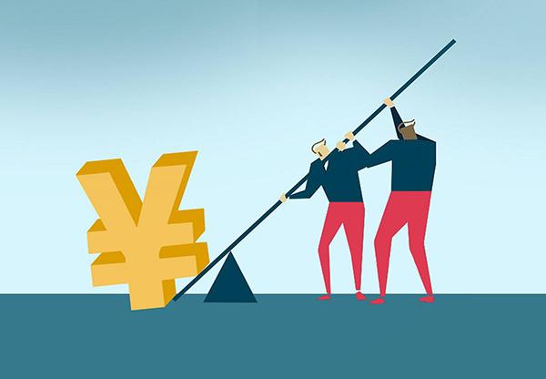 小微利企业贷款条件,什么是小微企业