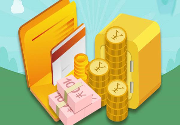 急用钱怎么样,急用钱贷款特色有哪些