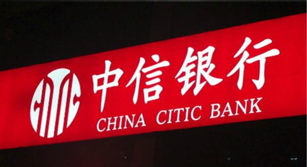 中信银行有哪些值得申请的信用卡?中信信用卡哪个卡种比较好?