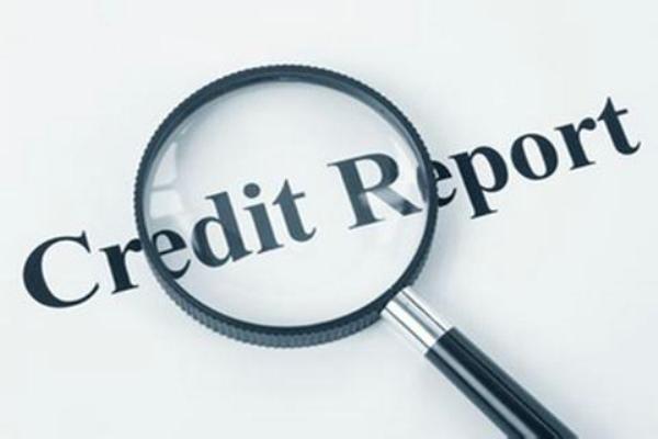 中信银行信用贷款好申请吗?申请信用贷款可获得多少额度?