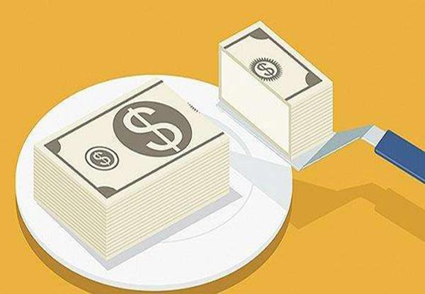 中信公积金网贷条件,中信公积金网贷怎么样