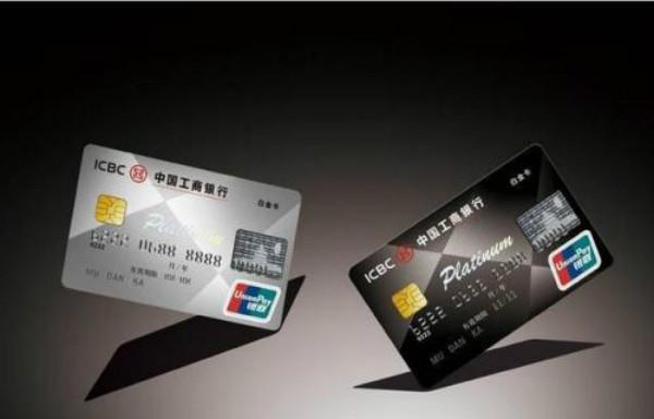 信用卡用卡小技巧分享!教你合理用卡,秒变卡神!