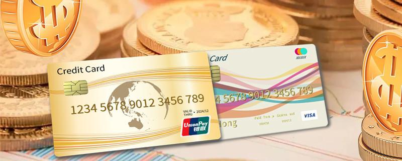 中信信用卡额度不共享的有吗?