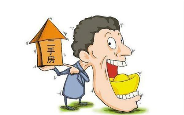 二手房贷款有哪些需要注意的问题?办理二手房贷款复杂吗?
