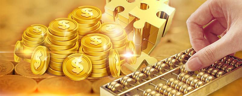易贷网的利息是多少?