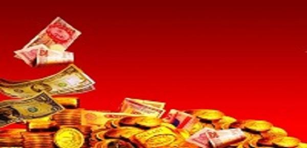超越钱包贷款靠谱吗?审核时间要多久?