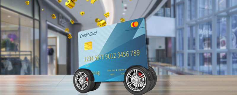 办信用卡需要什么手续?