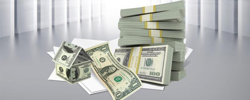 公积金贷款30万15年月供多少?