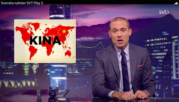 瑞典辱华节目主持人辞职:对政治缺乏