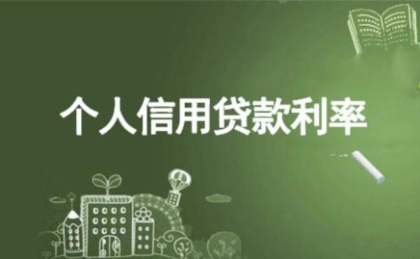 浦发银行易家贷的产品特色以及申请条件如何?