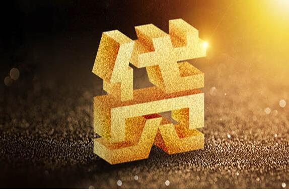 [微贷APP]微贷APP的申请条件有哪些 逾期会不会上征信