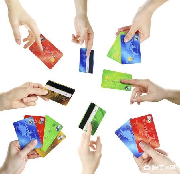 """以卡养卡末日来临,新版征信会严惩信用卡""""倒卡套现""""吗?"""