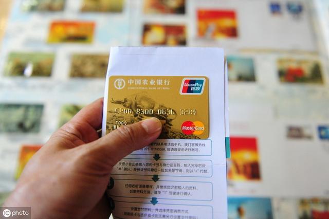 【信用卡】信用卡逾期别着急 这些方法帮助你应对