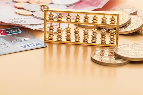 2019公积金贷款条件,公积金交多少能贷款?